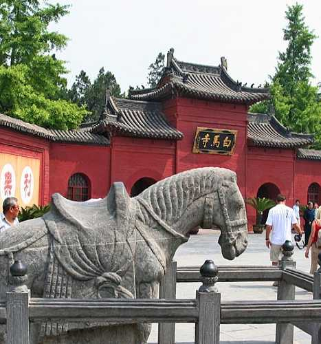 White Horse Temple, China
