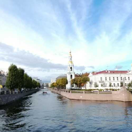 Санкт-Петербург. Семимостье