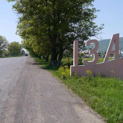 Iza, Ukraine