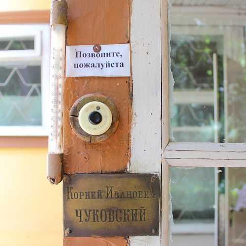 Peredelkino, Russia