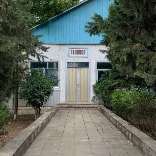 Ivanovka, Azerbaijan