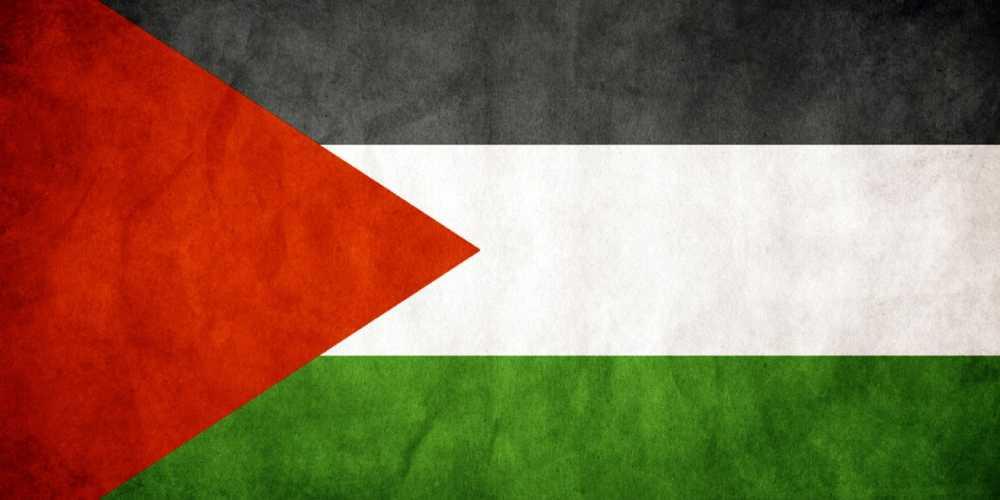 Палестина фото