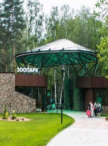 Белгородский зоопарк, Russia