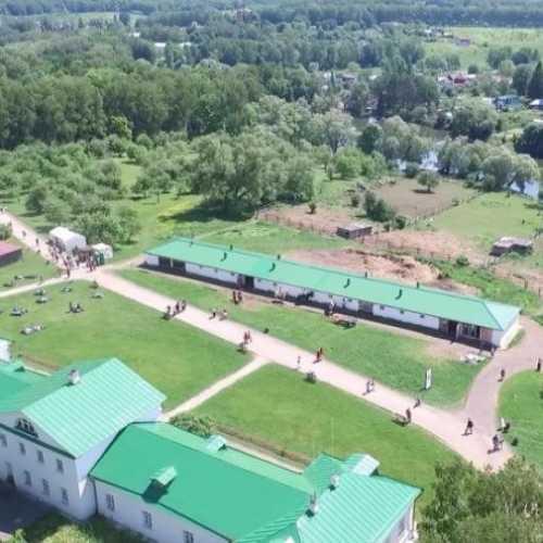 Ясная Поляна, Россия