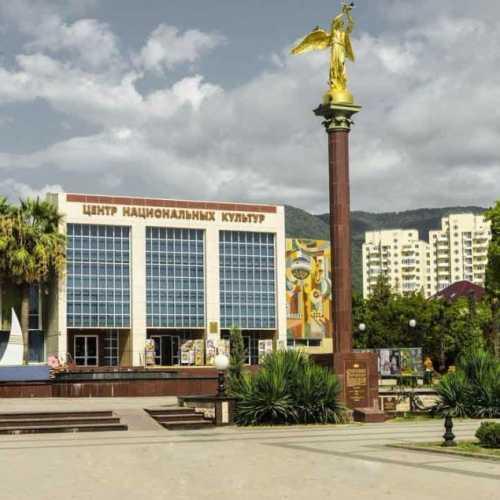 Лазаревский Центр национальных культур (ЦНК), Россия