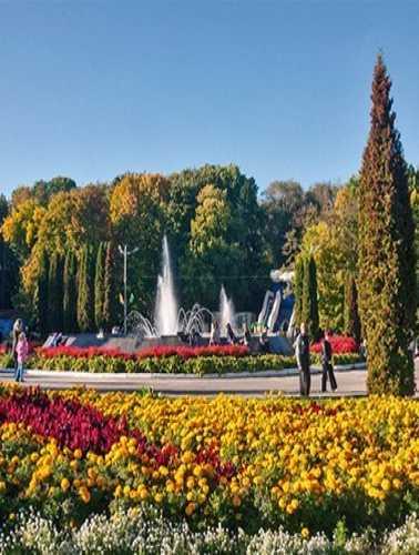 Центральный парк им. Белоусова, Russia