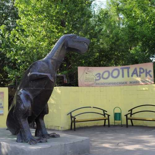 Тульский экзотариум, Russia