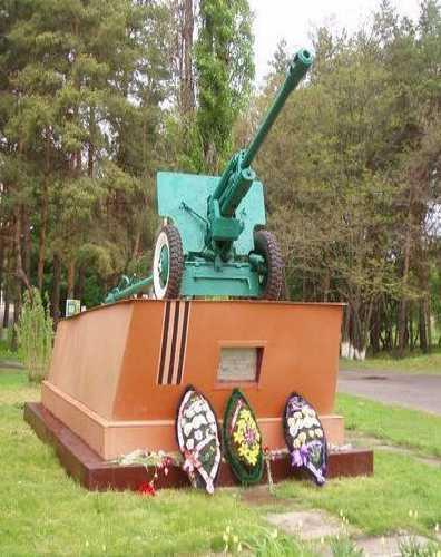 Памятник воинам 153 гвардейского Уразовского артиллерийского полка, Russia
