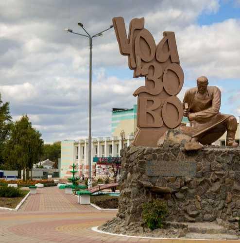 Urazovo, Russia