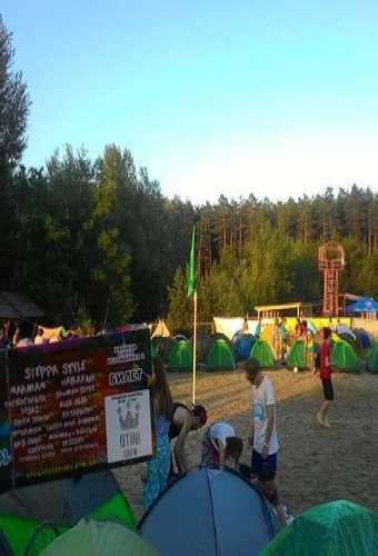 REGGAE FESTIVAL 2016 г. Харьков