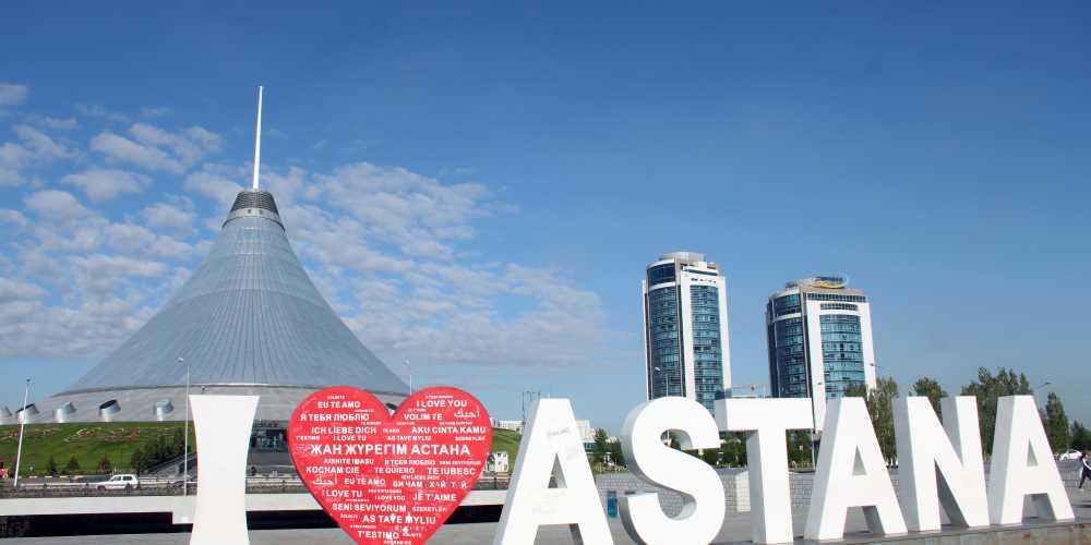 Kazakhstan photo