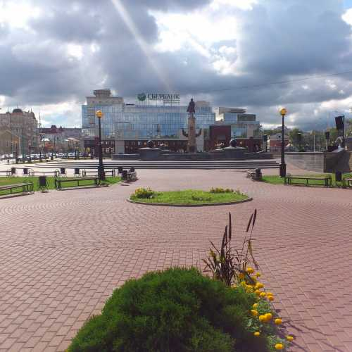 Lipetsk, Russia