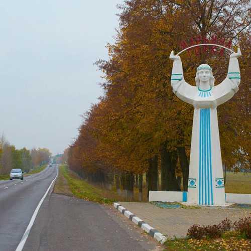 Marina Gorka, Belarus