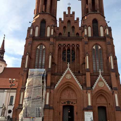 Костёл Успения Пресв. Девы Марии в Белостоке