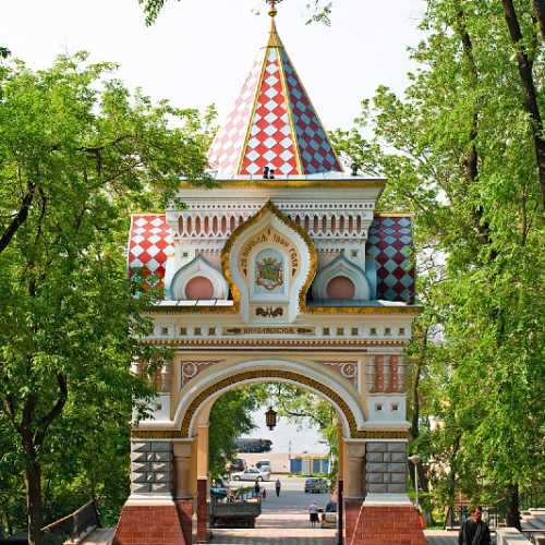 Triumphal Arch of Prince Nicholas, Russia