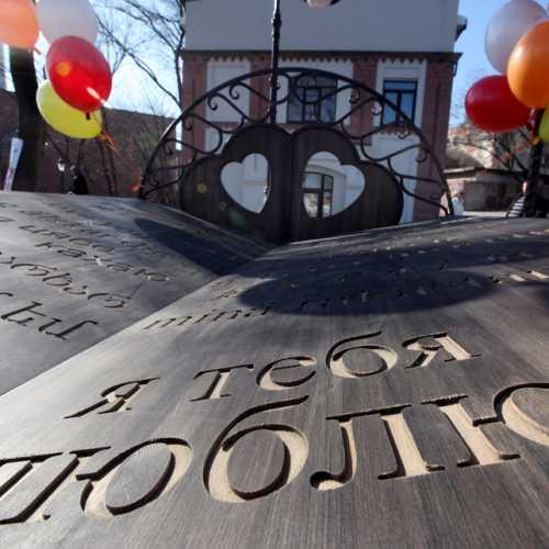 Кровать Примирения г.Владивосток
