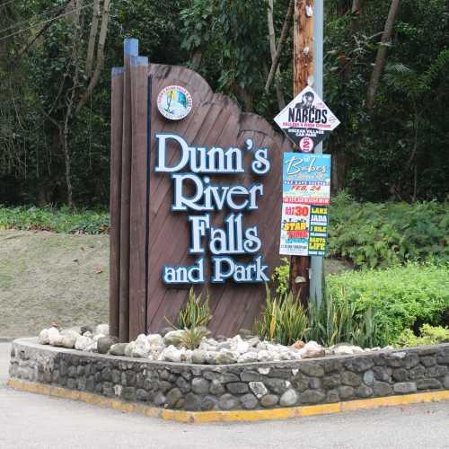 Парк Даннс Ривер Фолс, Ямайка
