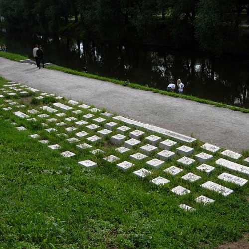 Keyboard monument, Russia