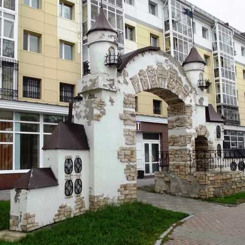 Вход в сквер им. П.П.Ершова в г.Тобольск