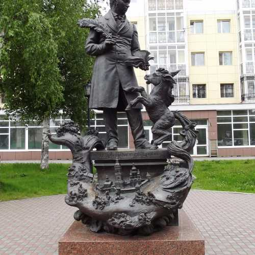 Сквер им.П.П.Ершова, Russia