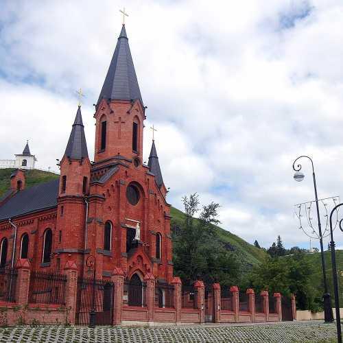 Католический Храм Пресвятой Троицы