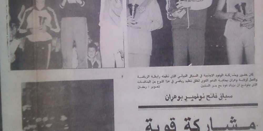 Алжир фото