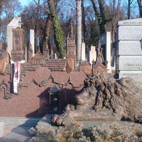 Личаковское кладбище, Украина