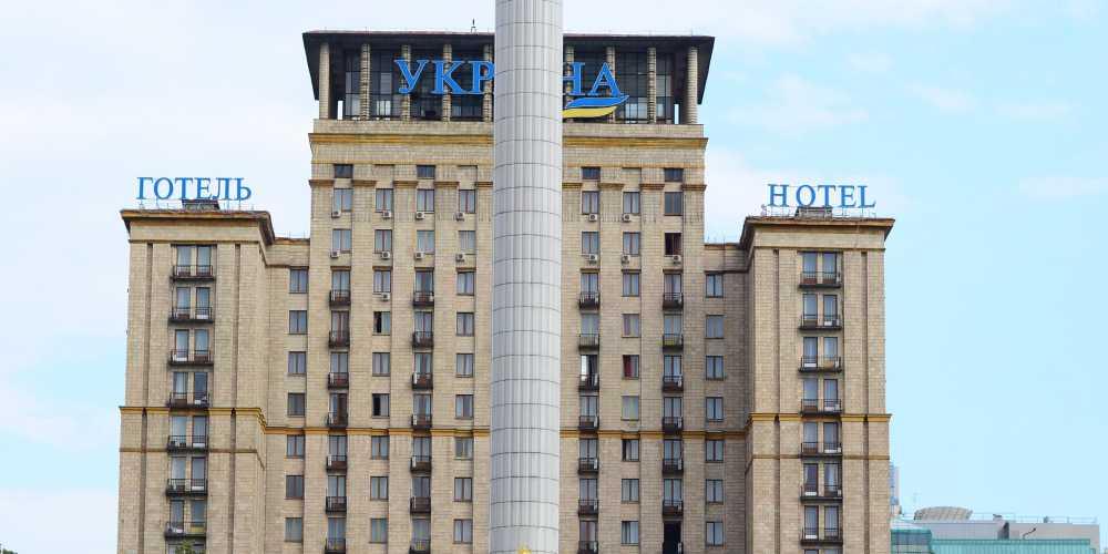 Ukraine photo