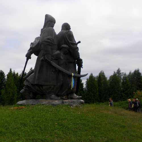 Berestechko, Ukraine