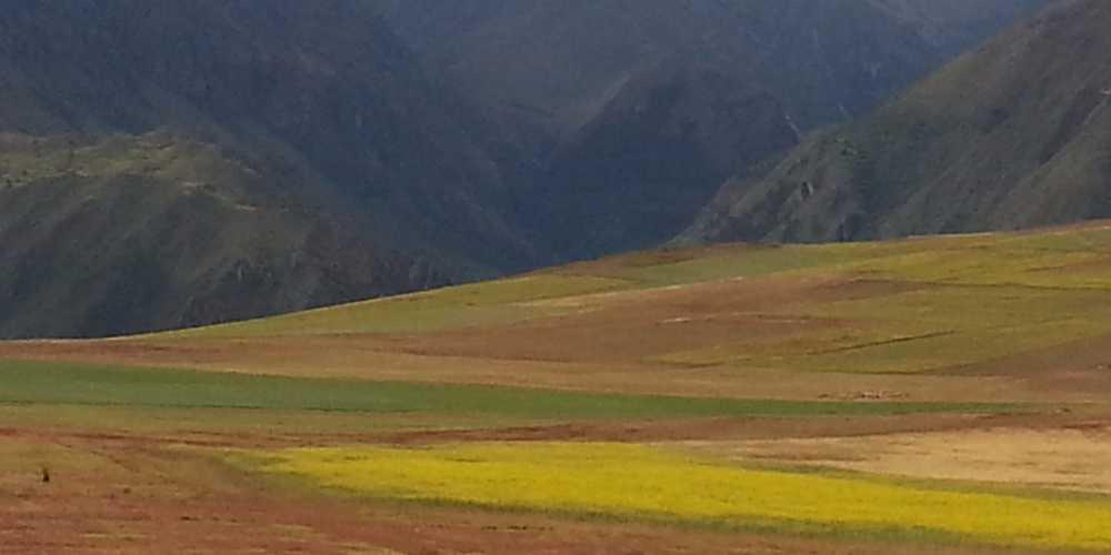 Перу фото