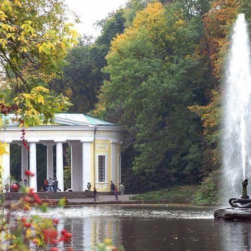 Софиевский парк, Ukraine