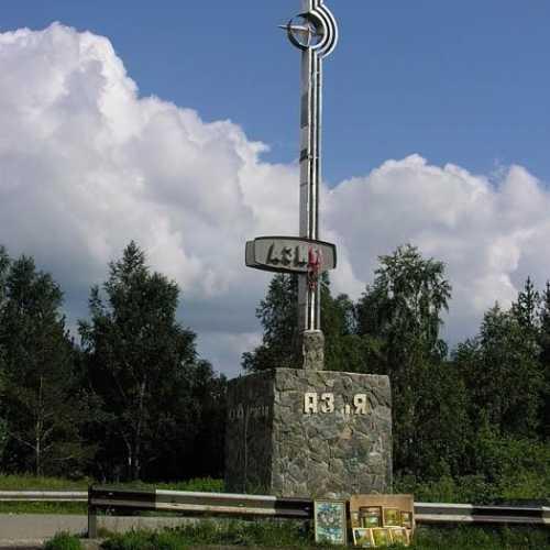 Obelisk Europe-Asia, Russia