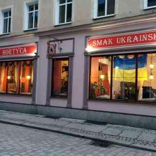 Украинское кафе «Хортица»