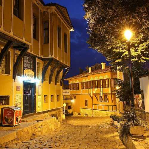 Пловдив.