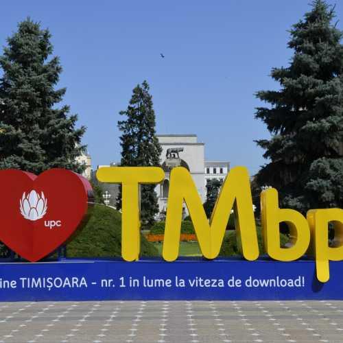 Тимишоара.