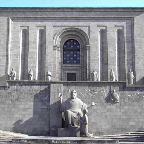 Матенадаран, Armenia