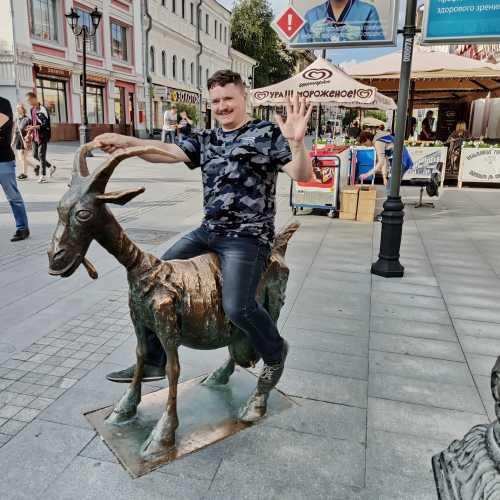 Весёлая коза, Россия