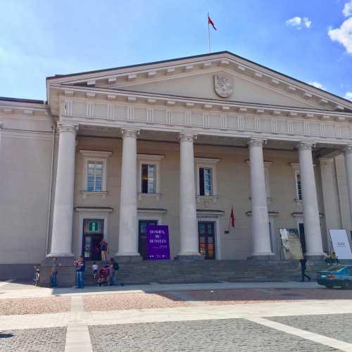 Vilnius Town Hall, Lithuania