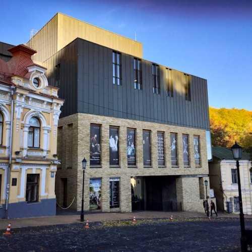 Theatre on Podol, Ukraine