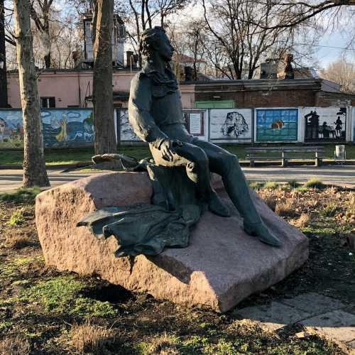 О. С. Пушкіну, Ukraine