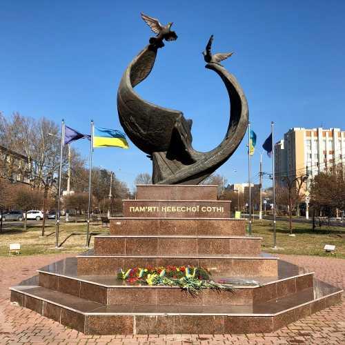 Памятник Небесної Сотні, Ukraine