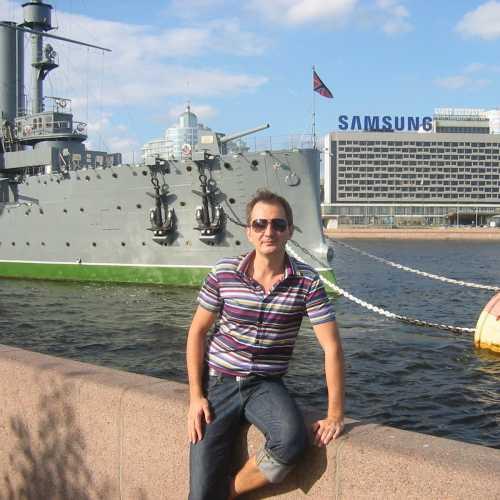 Cruiser Aurora, Russia