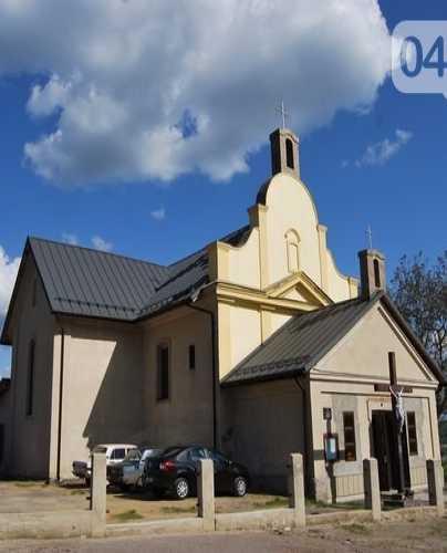 Балта, Украина