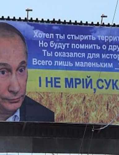Плакатик;) у Бердянську