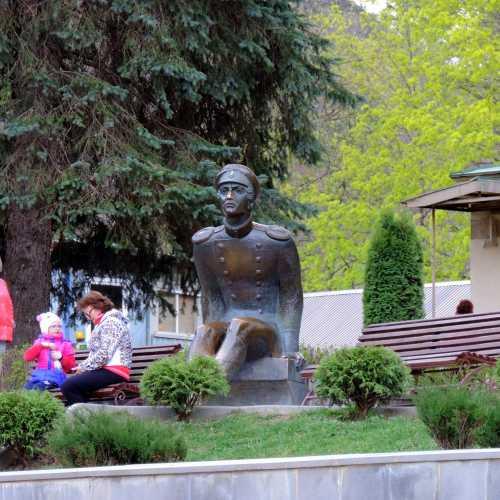 Kurortny Park, Russia
