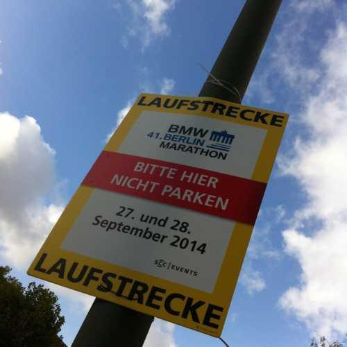 Берлин готовится к марафону (берлинский марафон — один из шести крупнейших в мире, major)