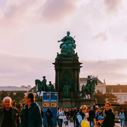 Вена, Внутренний город