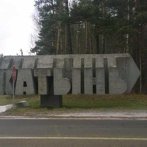 Хатынь, Беларусь