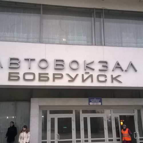 Babruysk, Belarus