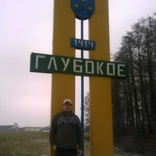 Glubokoe, Belarus
